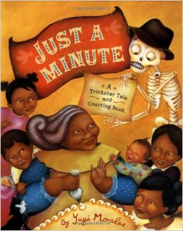 just-a-minute
